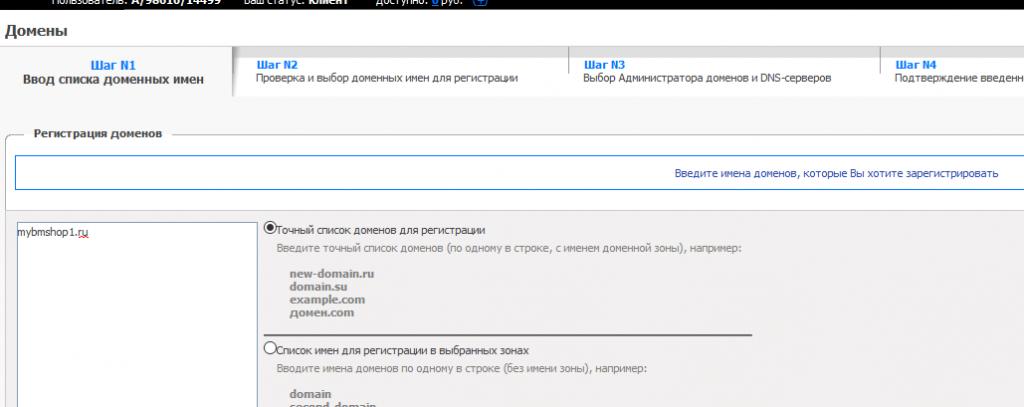 plesk hosting stack on ubuntu
